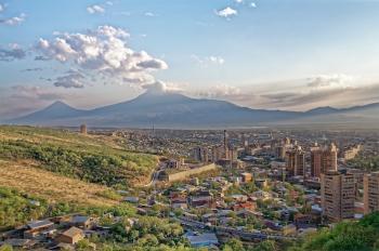 ARMENIA <br>CLÁSICA