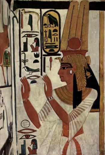 EGIPTO <BR> NETFIS